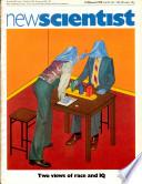 1979. márc. 15.