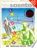 1979. márc. 8.