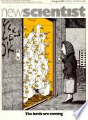 1978. aug. 17.