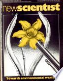 1976. jan. 1.