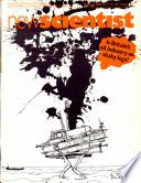 1978. márc. 16.