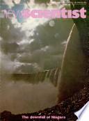 1979. nov. 15.