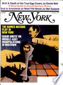 1971. márc. 8.