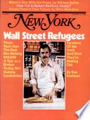 1975. jan. 27.