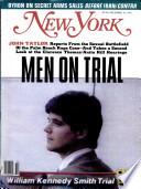 1991. dec. 16.