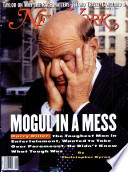 1993. nov. 1.
