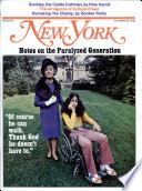 1970. okt. 26.
