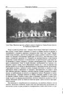 40. oldal