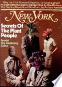 1975. márc. 10.