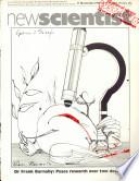 1976. nov. 11.