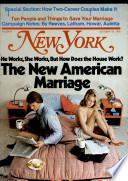 1976. okt. 25.
