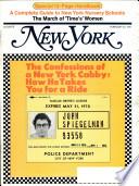 1971. febr. 22.
