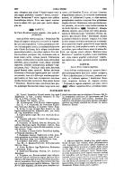 1087. oldal