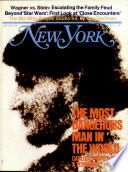 1977. nov. 7.