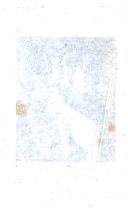 74. oldal