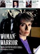 1991. márc. 4.