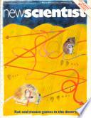 1979. márc. 1.
