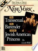 1983. jan. 17.