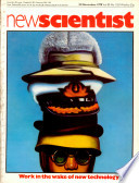 1978. nov. 23.