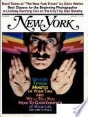 1972. jan. 17.