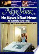 1977. júl. 18.