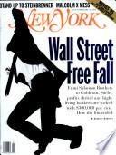 1995. febr. 13.
