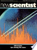 1979. ápr. 12.