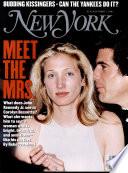 1996. okt. 7.