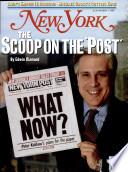 1988. márc. 7.