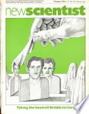 1976. aug. 5.