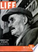 1947. máj. 12.