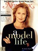 1993. nov. 8.