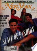 1990. okt. 1.