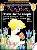 1977. márc. 7.