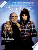 1982. febr. 1.