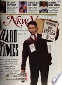 1990. nov. 19.