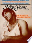 1974. jan. 21.
