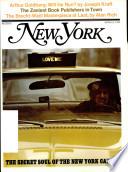 1970. márc. 2.