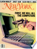 1995. júl. 24.