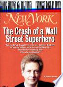 1995. jún. 12.