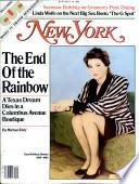 1982. júl. 19.