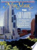 1987. okt. 5.
