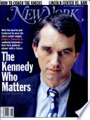 1995. nov. 27.