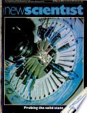 1976. márc. 25.