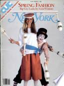 1982. márc. 1.