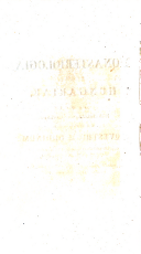 190. oldal
