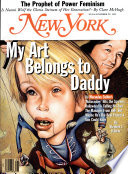 1993. nov. 29.