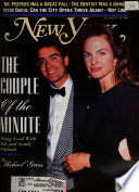 1990. júl. 30.