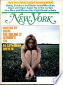 1973. febr. 26.