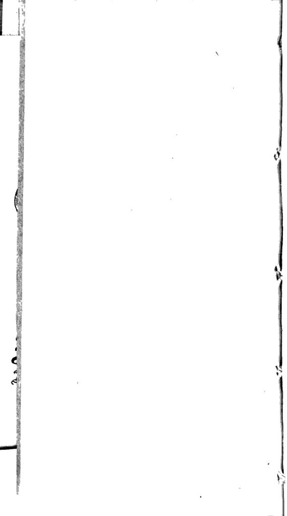[merged small][ocr errors][ocr errors][ocr errors][graphic][graphic][graphic][graphic][graphic]